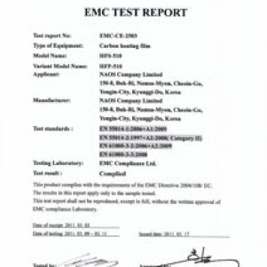 EMC (HFS0510)