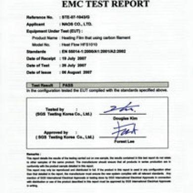 EMC (HFS1010)